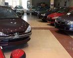 بازار خودرو تعطیل است / قیمت خودرو مربوط به پیش از عید است