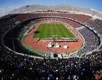 استادیوم آزادی برای پرسپولیس و استقلال گران شد!