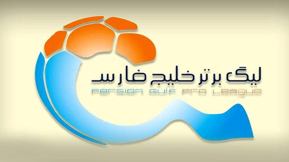 لغو 4 مسابقه لیگ برتر (جزئیات)