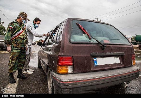 اِعمال محدودیتهای تردد در ۲۵ مرکز استان از ظهر فردا دوشنبه