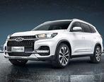 تصاویر، مشخصات فنی و آپشن های 3 خودرو جدید چینی بازار ایران