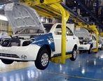 تحقیق و تفحص از خودروسازان کلید خورد