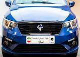 اولین ویدئو رسمی معرفی خودرو تارا