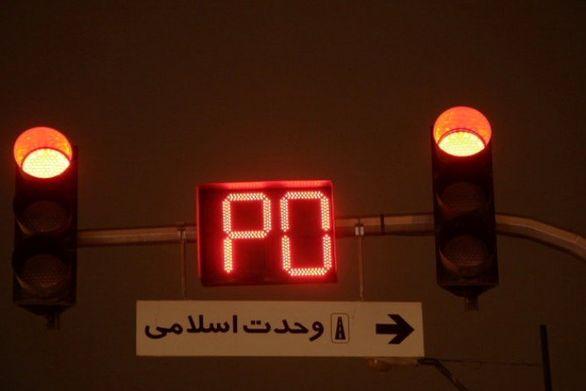 بگو مگوی شهرداری و پلیس بالا گرفت / هیچ چراغ راهنمایی ناگهان صفر نمی شود!