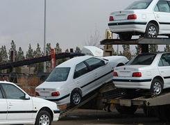 خودرو تحویل می شود ولی برای افراد خاص!