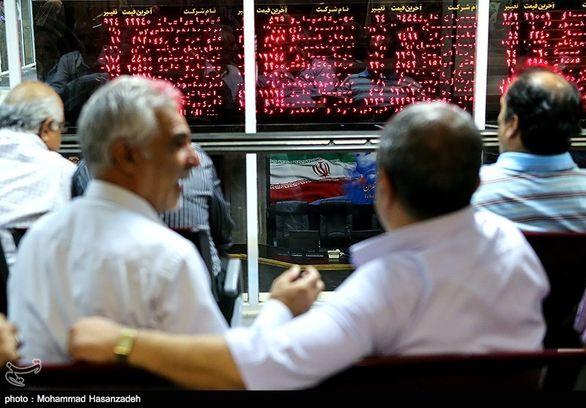 واکنش انتقادی و طنز سهامداران به توقف عرضه اولیه زر ماکارون