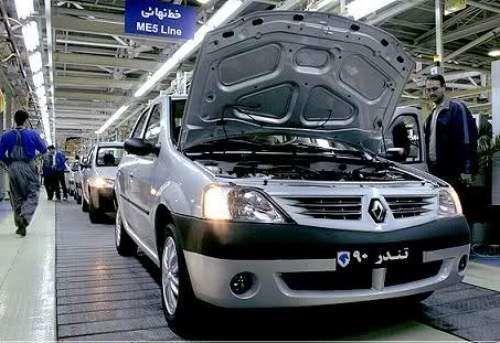 خودرو تندر 90 ایرانی با پلتفرم داخلی تولید می شود
