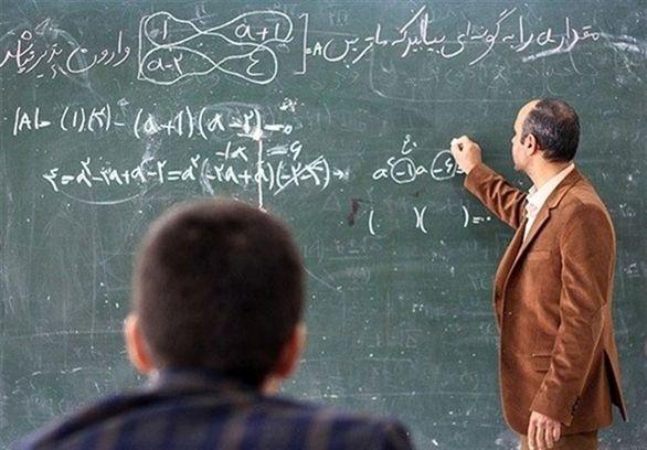سابقه طرح معلم تمام وقت به چه زمانی بر می گردد / شرط به نفع معلمان تمام شدن طرح تمام وقت