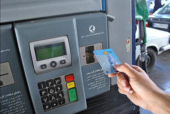 جزئیات طرح مجلس برای سهمیه بندی بنزین