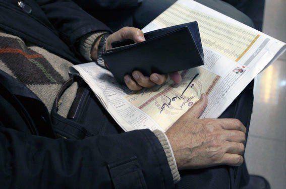 امکان فروش ۶۰درصد سهام عدالت برای همه بعد از عید غدیر خم