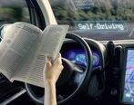 سورپرایز ویژه سامسونگ برای راننده ها