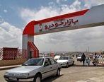 ممنوعیت یک ساله برای خرید و فروش خودروهای جدید
