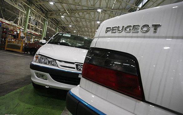 فروش اقساطی 3 مدل پژو توسط ایران خودرو از امروز (شرایط)