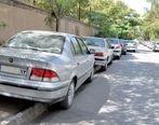 مجازات پارک کردن خودرو مقابل درب منازل چیست؟