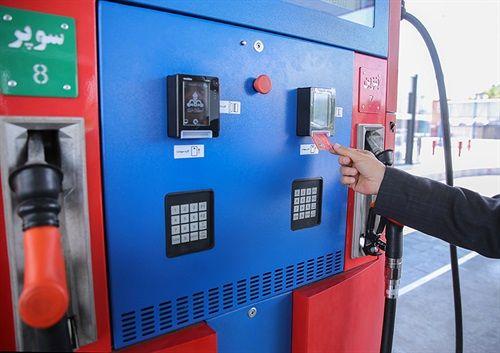 علت تاخیر در صدور کارت سوخت مشخص شد