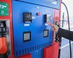 سیر تا پیاز دریافت کارت سوخت المثنی / محل مراجعه / مدارک لازم / تغییر رمز کارت سوخت
