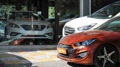 ممنوعیت خودرو خارجی برای دستگاه های دولتی