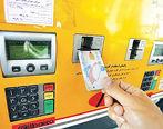 4 روش برای جلوگیری از کاهش سهمیه سوخت