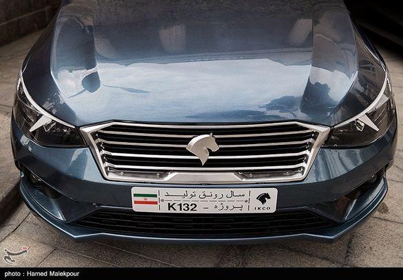 با خودرو جدید K132 ایران خودرو آشنا شوید (عکس)