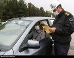 شرایط جدید صدور مجوز تردد