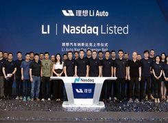 عرضه اولیه سهام ۹۵۰ میلیون دلاری یک شرکت خودروساز چینی