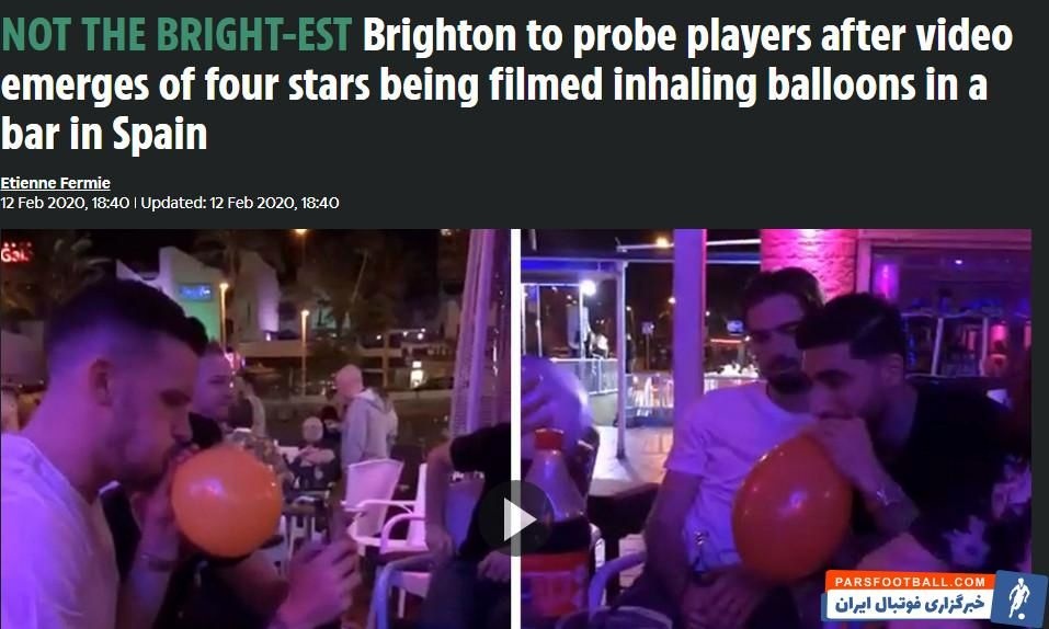 ادعای نشریه معتبر انگلیسی از حضور جنجالی جهانبخش در کلوپ شبانه