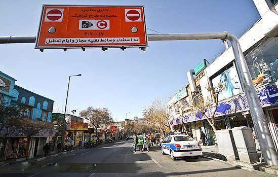 لغو طرح ترافیک تهران از فردا