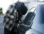 چگونه از سرقت خودرویمان جلوگیری کنیم؟