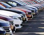 شرایط نامعلوم خودروهای وارد شده با دلار 4200 تومانی