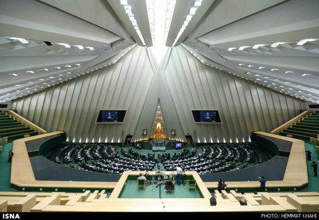 نامه نمایندگان مجلس درباره افزایش حقوق بازنشستگان