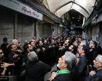 بازار بزرگ تهران 5 روز تعطیل است