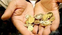 کشف 24500 قطعه سکه طلا در کولر خانه یک زن!