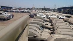 آخرین وضعیت پرونده قاچاق خودرو