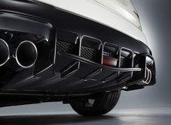 دیفیوزر خودرو چیست و چه وظیفه ای دارد؟